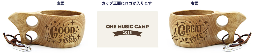 ONE MUSIC CAMP × TASOGARE COFFEE KUKSA