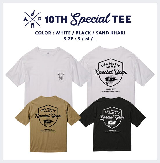 ONE MUSIC CAMP 2019 10TH SPECIAL Tシャツ