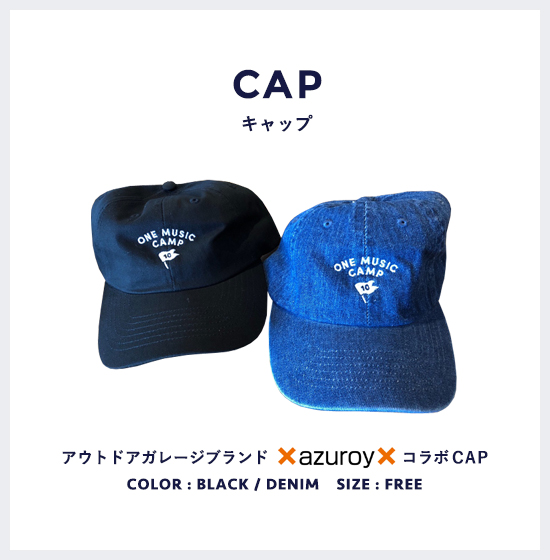 ONE MUSIC CAMP 2019 CAP