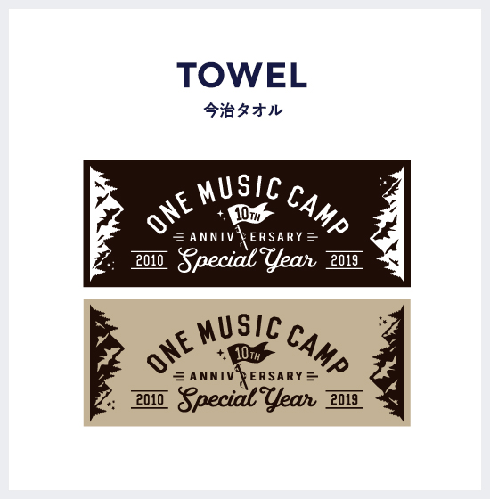 ONE MUSIC CAMP 2019 タオル