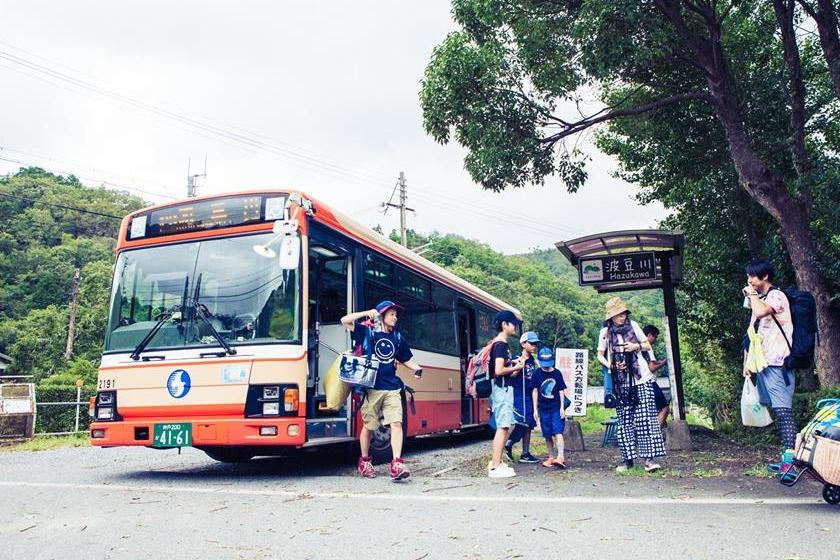 日帰りOK!待望の往復バスチケット発売開始